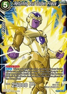 Returning Evil Golden Frieza - BT2-062 - SR