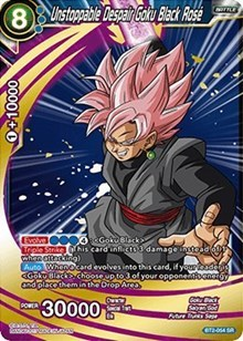 Unstoppable Despair Goku Black Rose - BT2-054 - SR