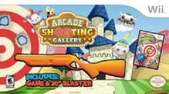 Arcade Shooting Gallery Bundle
