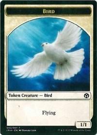 Bird Token (002)