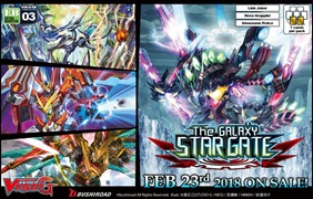 The Galaxy Star Gate Extra Booster - Booster Box ***