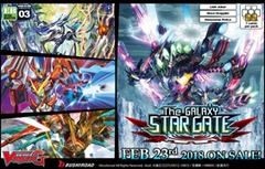 Cardfight!! Vanguard: The Galaxy Star Gate Extra Booster - Booster Box