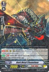 Dark Metal Chameleon - G-CB06/028EN - R on Channel Fireball