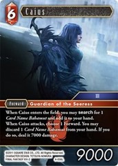 Caius - 4-006L - Foil