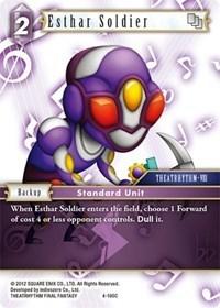 Esthar Soldier - 4-100C