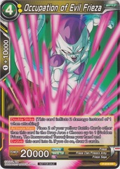 Occupation of Evil Frieza (Non-Foil Version) - P-018 - PR