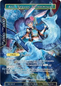 Ayu, Lunar Swordswoman // Ayu, Shaman Swordswoman - ADK-060 - R
