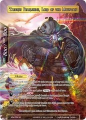 Taegrus Pearlshine // Taegrus Pearlshine, Lord of the Mountain - ADK-024 - R
