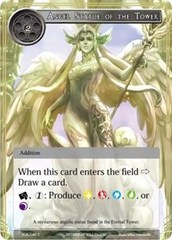 Angel Statue of the Tower - ADK-146 - C on Channel Fireball