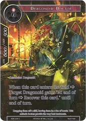 Dragonoid Doctor (Full Art) - ADK-035 - C