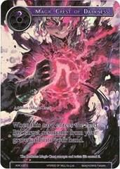 Magic Crest of Darkness (Full Art) - ADK-137 - C