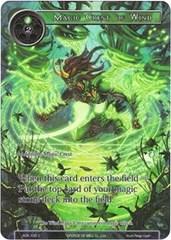 Magic Crest of Wind (Full Art) - ADK-105 - C