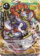 Misty Dragon Spirit (Full Art) - ADK-075 - SR