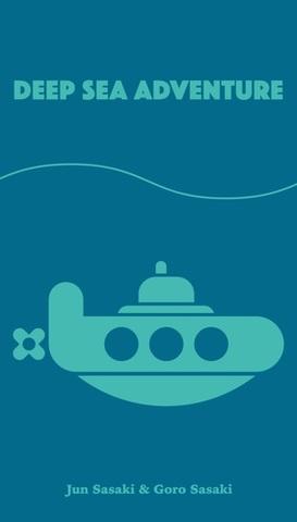 Deep Sea Adventure (2017)