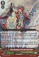 Master Swordsman of First Light, Gurguit Helios - G-BT13/007EN - RRR
