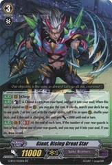Giant, Rising Great Star - G-BT13/022EN - RR