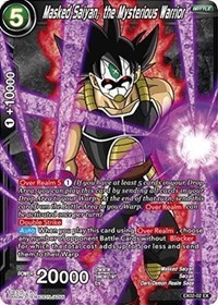 Masked Saiyan, the Mysterious Warrior - EX02-02 - EX
