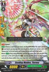 Seeding Maiden, Tierney - G-EB02/021EN - RR