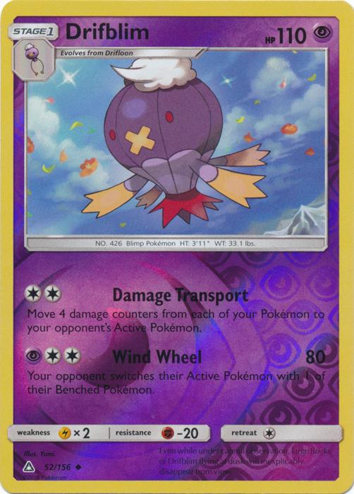 Pokemon SM ULTRA PRISM UNIT ENERGY LPM 138//156 UNCOMMON
