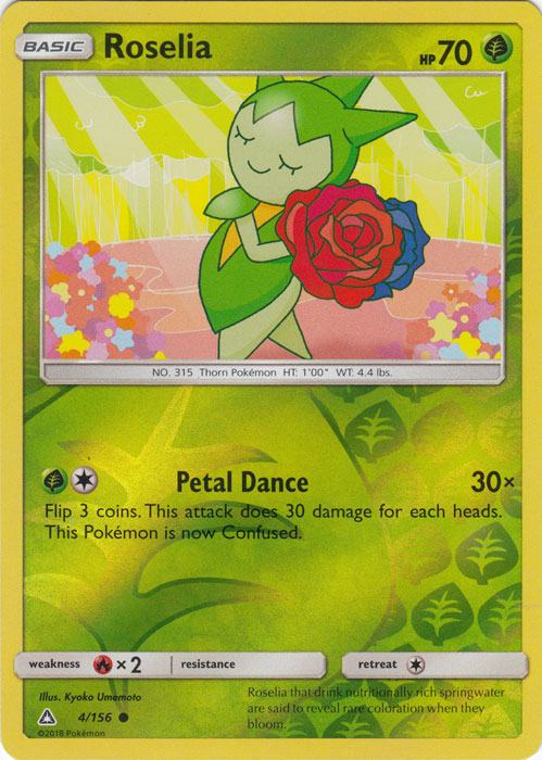 Pokemon SM Sun /& Moon Ultra Prism Card Salandit Reverse Promo Holo Foil 25//156