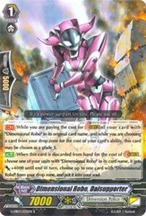 Dimensional Robo, Daisupporter - G-EB03/035EN - R on Channel Fireball