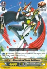 Dimensional Robo, Daibloom - G-EB03/068EN - C on Channel Fireball