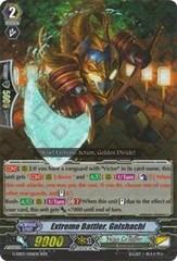 Extreme Battler, Golshachi - G-EB03/006EN - RRR