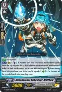 Dimensional Robo Pilot, Matthew - G-EB03/065EN - C