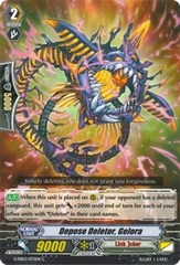 Depose Deletor, Gelora - G-EB03/072EN - C on Channel Fireball