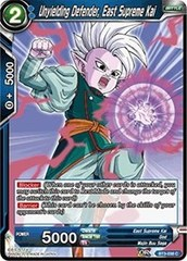 Unyielding Defender, East Supreme Kai - BT3-038 - C