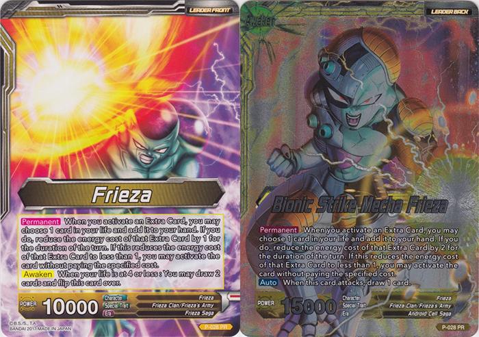 Frieza // Bionic Strike Mecha Frieza - P-028 - PR