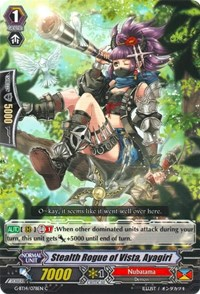 Stealth Rogue of Far Sight, Ayagiri - G-BT14/078EN - C