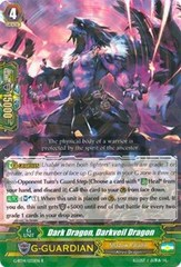 Dark Dragon, Dark Veil Dragon - G-BT14/032EN - R