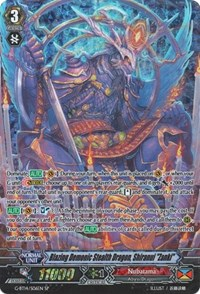 Blazing Demonic Stealth Dragon, Shiranui Zanki - G-BT14/S06EN - SP