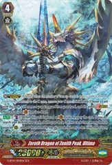 Zeroth Dragon of Zenith Peak, Ultima - G-BT14/SR01EN - SCR