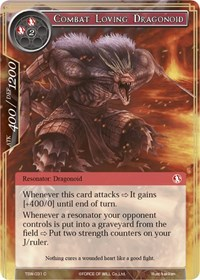 Combat Loving Dragonoid - TSW-031 - C