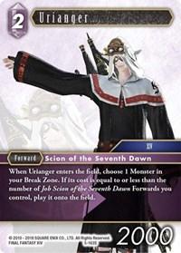 Urianger - 5-163S - S