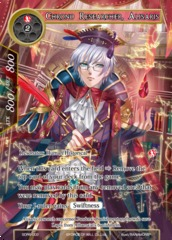 Chrono Researcher, Alisaris - SDR6-002 - SR