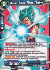 Kaio-Ken Son Goku - P-032 - PR