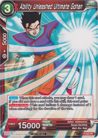 Ability Unleashed Ultimate Gohan - P-020 - PR