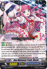 Duo Minimum Truth, Rhone (White) - G-CB07/045EN-W - C on Channel Fireball