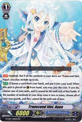 Transcend Idol, Aqua - G-CB07/018EN - RR