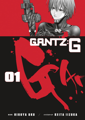 Gantz G Trade Paperback Vol 01 (Mature Readers)
