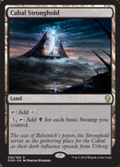 Cabal Stronghold - Foil