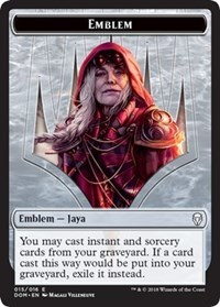 English 1x Jaya Ballard Foil Dominaria NM-Mint