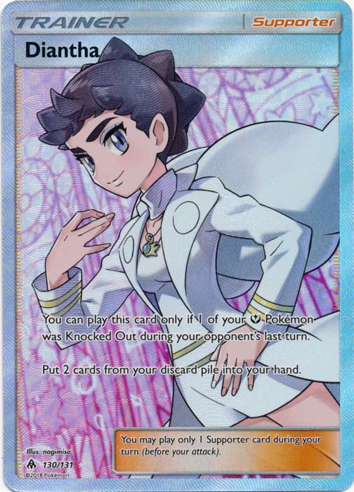 Diantha - 130/131 - Full Art Ultra Rare