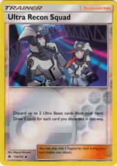 Ultra Recon Squad - 114/131 - Uncommon - Reverse Holo