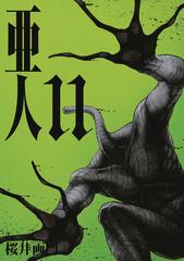 Ajin Demi Human Graphic Novel Vol 11
