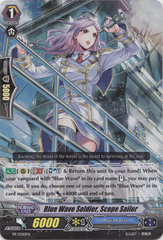 Blue Wave Soldier, Scope Sailor - PR/0310EN - PR
