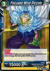 Focused Mind Piccolo - TB1-032 - R